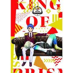 「KING OF PRISM -Shiny Seven Stars-」 第4巻(Blu-ray Disc)(Blu-ray)