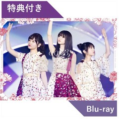 乃木坂46/7th YEAR BIRTHDAY LIVE Day3<セブンネット限定特典:ライブ生写真Cセット(4枚)付き>(Blu-ray Disc)(Blu-ray)