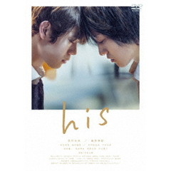 his(DVD)
