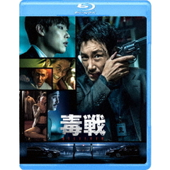 毒戦 BELIEVER(Blu-ray)