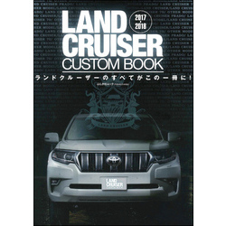 LAND CRUISER CUSTOM BOOK