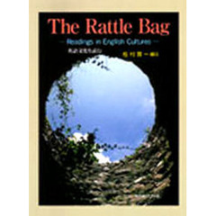 The rattle bag 英語文化を読む