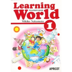 Learning world Teacher's book 1