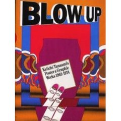 Blow up Keiichi Tanaami's poster & graphic works 1963-1974