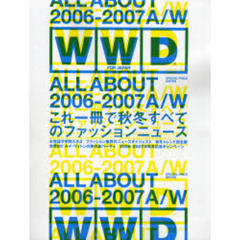 WWD for Japan All about 2006-2007 A/W