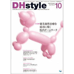 DHstyle  3-37