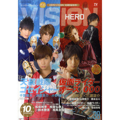 HERO VISION New type actor's hyper visual magazine Vol.38