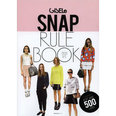 GISELe SNAP RULE BOOK 2013S/S