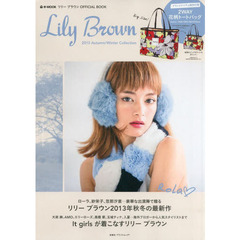 Lily Brown リリーブラウンOFFICIAL BOOK 2013Autumn/Winter Collection