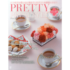 PRETTY PRESERVED VOL.38(2014春号)