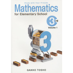 Mathematics for Elementary School 〔2015〕-3rd Grade Volume 1