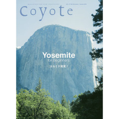 Coyote MAGAZINE FOR NEW TRAVELERS No.56(2015Summer/Autumn) 特集Yosemite for Beginners