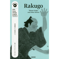 "Rakugo ""Mount Atago""and Other Stories"