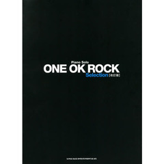楽譜 ONE OK ROCK Selection 改訂版