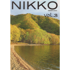 NIKKO FISHING method. vol.3