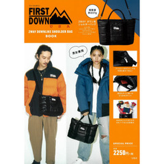 FIRST DOWN 2WAY DOWNLIKE SHOULDER BAG BOOK (ブランドブック)