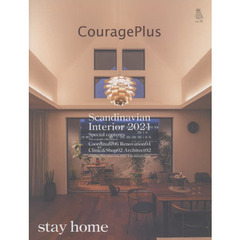 CouragePlus VOL.15 Scandinavian Interior 2021