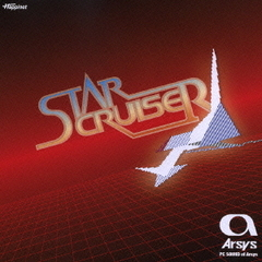 STAR CRUISER ~PC SOUND of ARSYS~