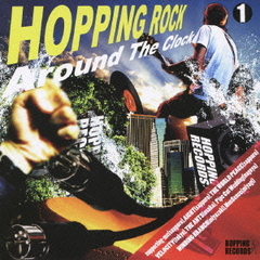 HOPPING RECORDS COMPILATION