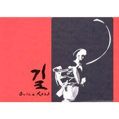Kim Duk Soo - The 50th Anniversary of Kim Duk Soo's Debut : On The Road (輸入盤)