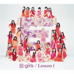 E-girls/Lesson 1