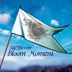 Bloom Moment