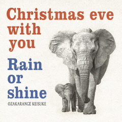 Christmas eve with you/Rain or shine