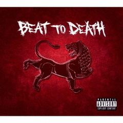 Beat to death