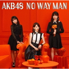 AKB48/NO WAY MAN(通常盤/Type A/CD+DVD)