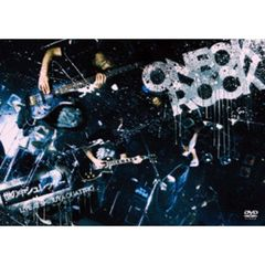 "ONE OK ROCK/LIVE DVD""世の中シュレッダー""(DVD)"