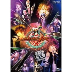 MASKED RIDER KIVA X'mas LIVE & SHOW ‐HOLY FANG PARTY‐(DVD)