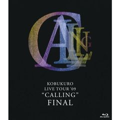 "コブクロ/KOBUKURO LIVE TOUR '09 ""CALLING"" FINAL(Blu-ray Disc)"