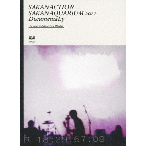 サカナクション/SAKANAQUARIUM 2011 DocumentaLy -LIVE at MAKUHARI MESSE- <初回限定盤>
