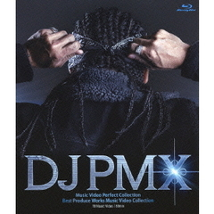 DJ PMX/Perfect Music Video Blu-ray Collection(Blu-ray Disc)