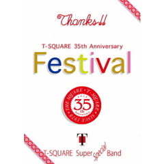 "T-SQUARE SUPER BAND Special/T-SQUARE 35th Anniversary ""Festival"""