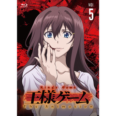 王様ゲーム The Animation Vol.5(Blu-ray Disc)