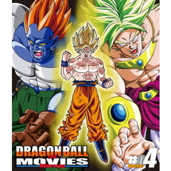 DRAGON BALL THE MOVIES Blu-ray #04(Blu-ray Disc)
