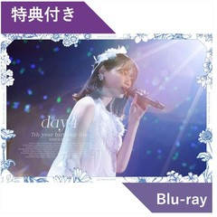 乃木坂46/7th YEAR BIRTHDAY LIVE Day4<セブンネット限定特典:ライブ生写真Dセット(4枚)付き>(Blu-ray Disc)(Blu-ray)