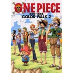 ONE PIECE 尾田栄一郎画集 COLOR WALK 2