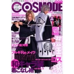 COSMODE   9