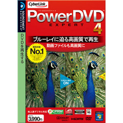 CD-ROM PowerDVD EXPE