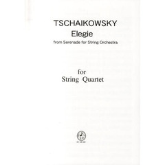 TCHAIKOWSKY Elegie from Serenade for String Orchestra