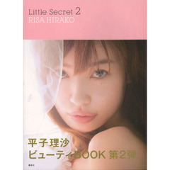 Little Secret 2