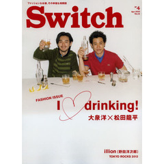 Switch VOL.31NO.4(2013APR.)