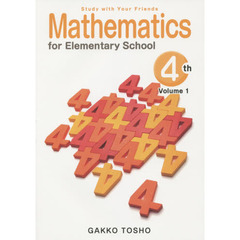 Mathematics for Elementary School 〔2015〕-4th Grade Volume 1