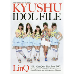 GOOD ROCKS!SPECIAL BOOK KYUSHU IDOL FILE