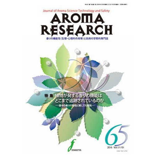 AROMA RESEARCH  65