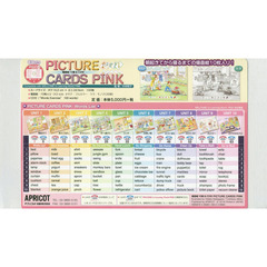 PICTURE CARDS PINK