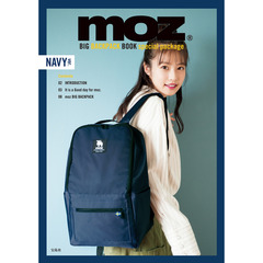 moz BIG BACKPACK BOOK special package NAVY ver.