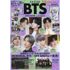 K☆STAR BTS DREAM号 VOL.2